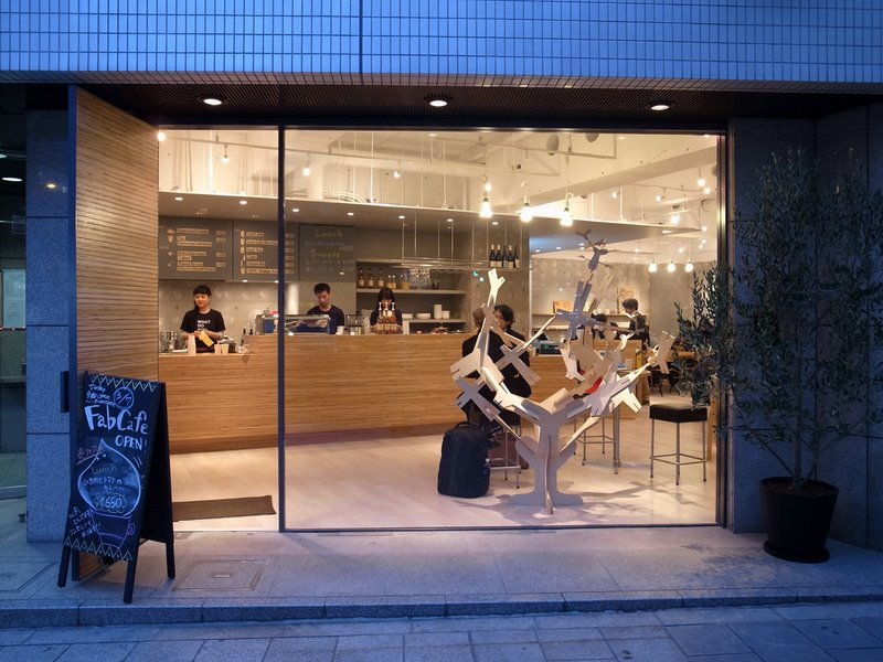 Japan « Dear Coffee, I Love You. | A Coffee Blog for Caffeinated ...